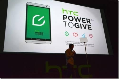HTC Power To Give 聚集百萬手機 聚沙成塔為公益超級電腦