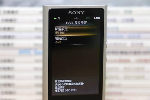 全新 Sony 頂級隨身音樂播放器 NW-ZX100 優質用料帶來好聲音的誠意之作