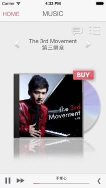 蘭陵王主題曲「手掌心」作曲製作人V.K克推出專屬App