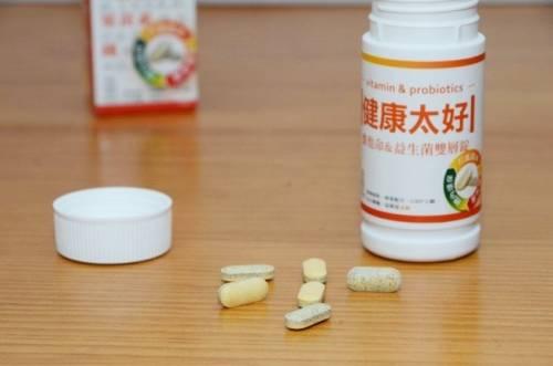 健康太好 維他命加益生菌全面保護