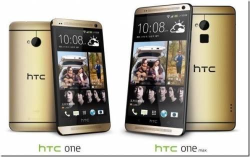 HTC邀請函曝光 3 25紐約英國同步發表M8?