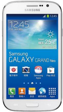 Samsung GALAXY GRAND Neo樂享機 台幣 7990平價登場