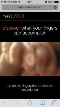 十隻指頭探索奇幻互動世界 一起迎接2014的到來!