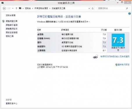 AHVA螢幕加持 技嘉P34G動手玩