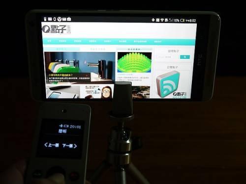 HTC Mini+ 多功能藍牙接聽器 多功處理的手機分身