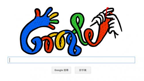[Google Doodle] 立冬!好像還感受不到耶!