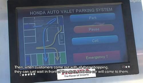 HONDA 開發低成本之自動無人駕駛停車系統