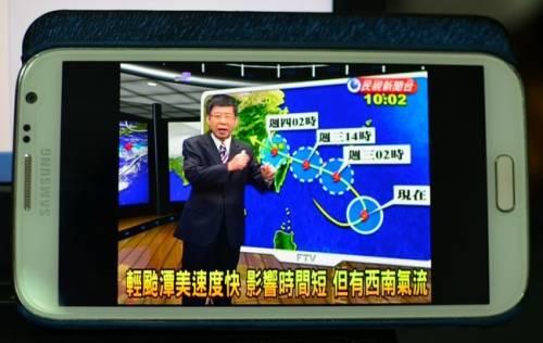 iDTV WiFi 不用3G網路也能有高畫質的無線數位電視
