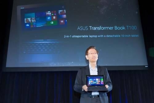 ASUS Transformer Book T100 T300 三合一筆電Trio 開創智慧生活新視野