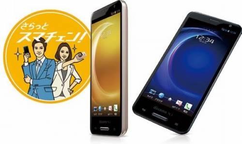 日本本土手機廠商大衝擊 Docomo確定開賣 iPhone 5S