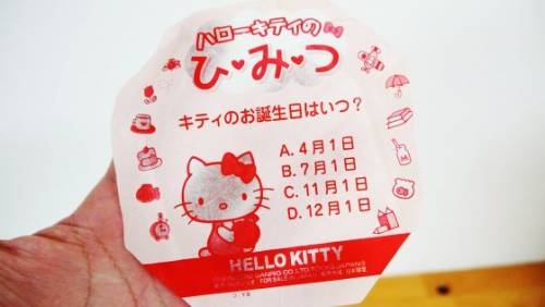 HELLO KITTY 肉まん 猫臉肉包吃得下去嗎
