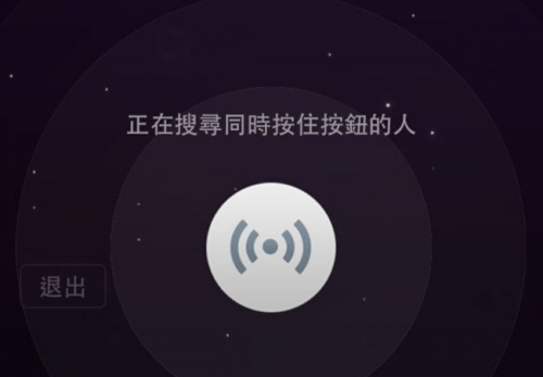 WeChat 5.0公布 全新貼圖市集與Hold Together功能亮相