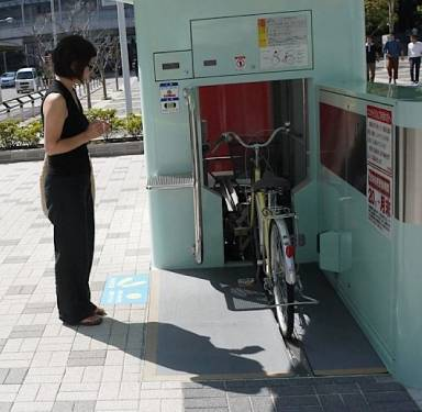 Japan Underground Bicycle Parking Systems 值得借鏡的日本駐車系統