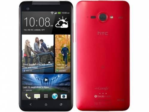 HTC BUTTERFLY 軟體更新來了!即刻體驗 HTC SENSE 5