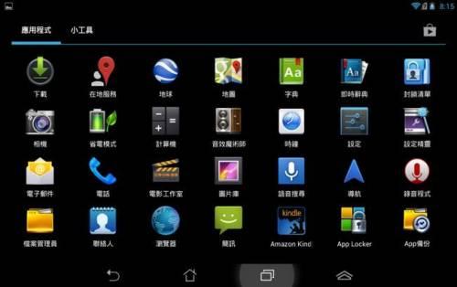 ASUS FonePad使用篇 娛樂 通話 一機雙享