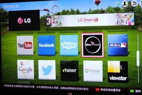 webOS重生 LG將推出webOS TV