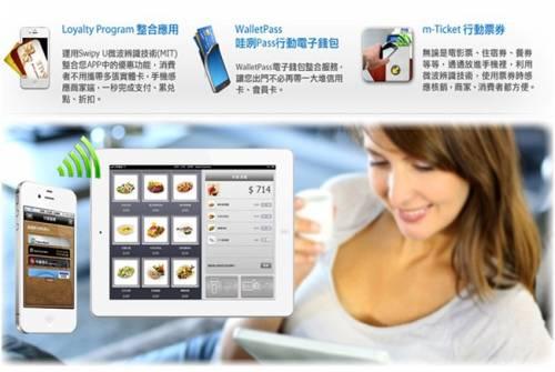 首屆亞洲智能手機程式大賽 紅陽科技獲大獎