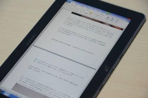 微軟Office新應用 S Pen賦予Samsung ATIV Smart PC超能力