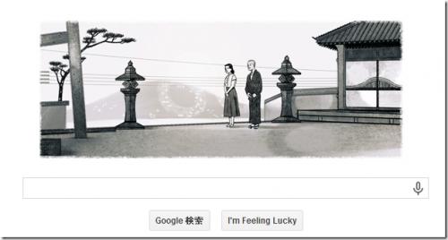 [Google Doodle] 日本名導演 小津安二郎 110歲冥誕