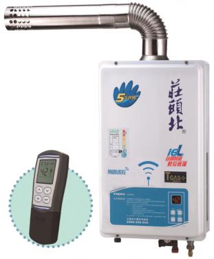 [熱水器小學堂] 節能標章加持 洗澡也能做環保
