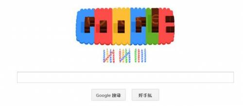 [Google Doodle]Google 14歲生日快樂