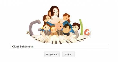 [Google Doodle]鋼琴家Clara Schumann 193歲誕辰