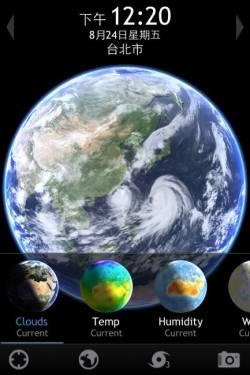 Living Earth- 讓你隨時掌握全球時間與天氣