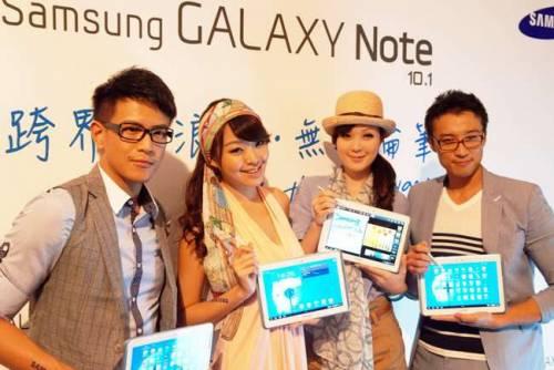 無與倫「筆」 GALAXY Note 10.1 發表直擊