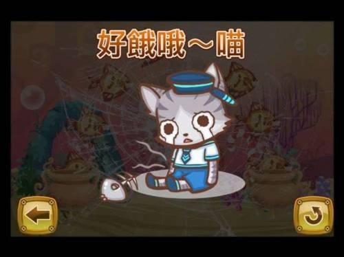 小貓抓大魚 超可愛小遊戲SubCat