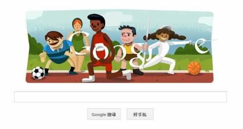 [Google Doodle]奧運開幕式在即 中華隊加油