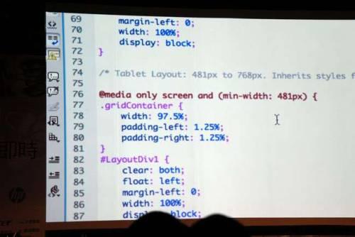 有了Adobe Dreamweaver CS6 我也會寫APP