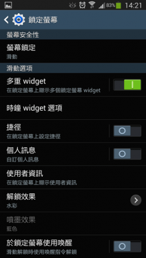 [從0開始 Note 3小教室] 鎖定畫面下也可設定Widget