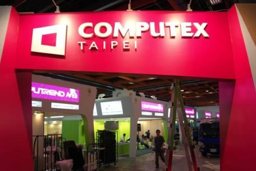 2012台北國際電腦展Computex Taipei最新報