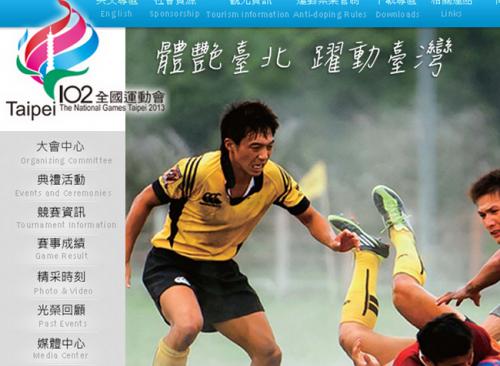 第一名獎金高達6億台幣的攝影比賽?