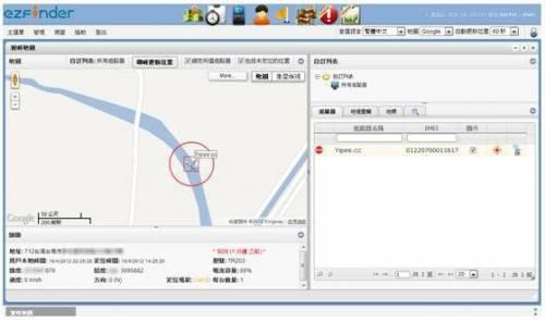 [限時購]環天GPS個人定位追蹤器TR-203 超殺價格限時購中