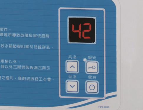 [熱水器小學堂] 什麼?熱水器也有遙控器!!