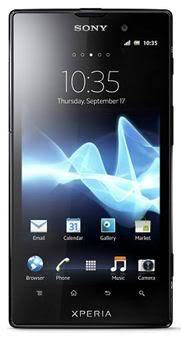 Xperia ion LT28i 高階商務手機 即將在台上市