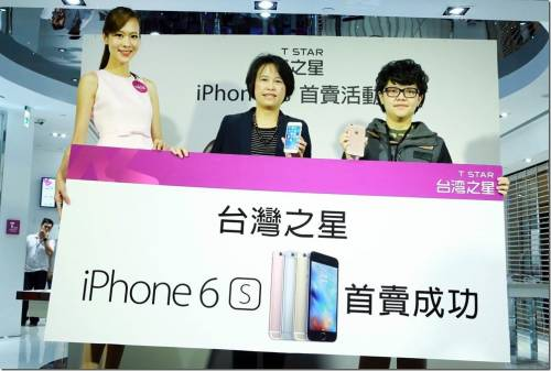 iPhone 6s 6s Plus 台灣開賣 牛頓也來賣蘋果