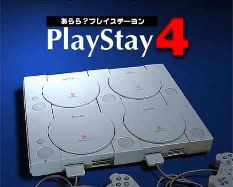 原來這就是新的PlayStation