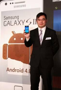 三星正式宣佈GALAXY系列Android 4.0升級啟動