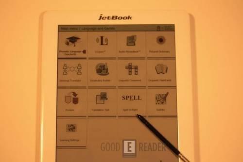 如果教科書變成了彩色電子閱讀器