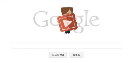 [Google Doodle]祝各位情人節快樂