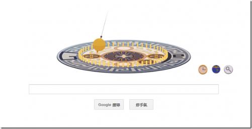 [Google Doodle] 傅科擺發明人 L eacute;on Foucault 194歲冥誕