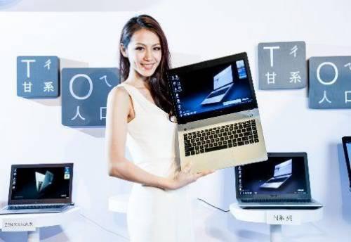 ASUS筆電台灣市佔超過4成 快樂體驗策略大成功