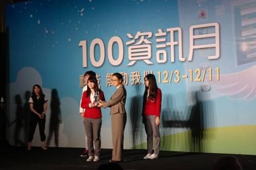 100資訊月12 3盛大開展 展前導覽報導