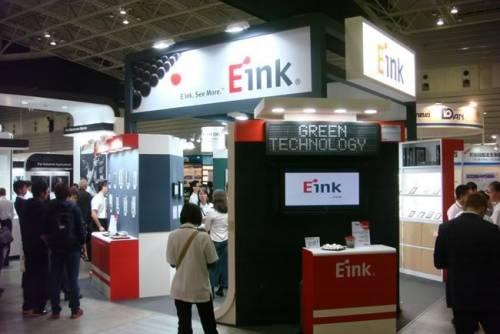 橫濱光電展透露未來 E-ink 的多元性