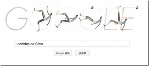 [Google Doodle] 倒掛金鉤發明人 Leonidas da Silva 100歲冥誕
