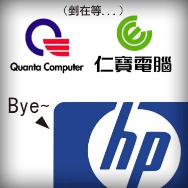 三星: 我們沒有要買HP唷