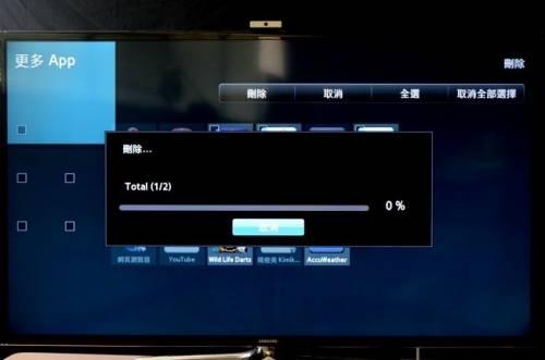 電視APP豐富好玩 才夠Smart