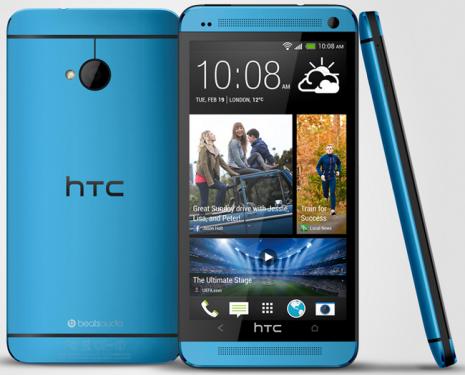 New hTC One 極光藍 第四季登場